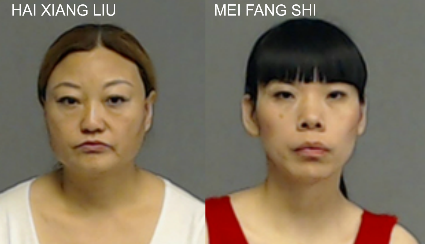 Joint Agency Undercover Sting at Local Massage Parlors